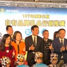台北記者會